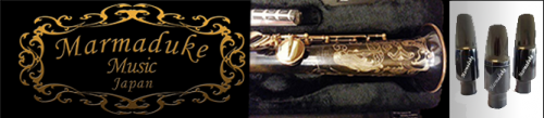 marmaduke-logo